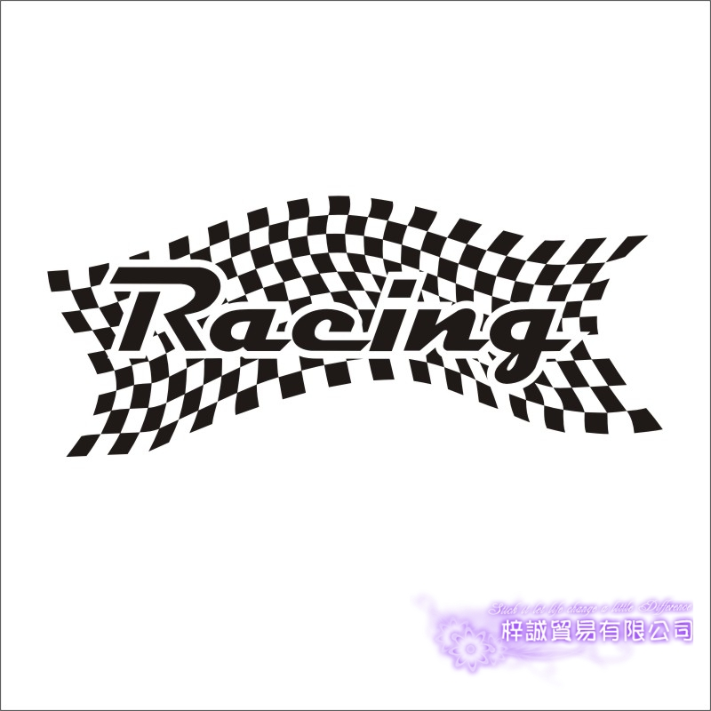 Car Sticker Flag Racing Vehicle Decal Classical Cars Posters Vinyl Wall Decals Pegatina Parede Decor Mural Car Sticker