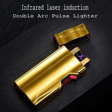 2017 New Double Arc Lighter Creative Infrared laser induction USB Lighters 2 Cross Electronic Cigarette Lighter Windproof Sexy