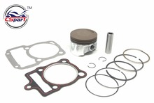 Performance 67MM 16mm Piston Kit Rings Air Cooled 250 250CC Shineray ZongShen Lifan Taotao ATV Quad Pit bike(China)