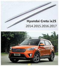 Auto Roof Racks Luggage Rack For Hyundai Creta ix25 2014.2015.2016.2017 High Quality ABS Paste installation Car Accessories