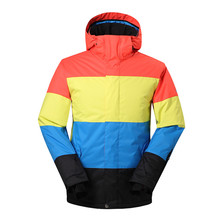 WINTER SPORT GEAR SKIING JACKET FOR MEN SNOWBOARDING COAT ON SALE WITH CHEAPER PRICE 2016 WATERPROOF AND WINDPROOF OUTERWEAR