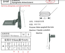 d197 spaghetti attachment  Foor 2 or 3 Needle Sewing Machines for SIRUBA PFAFF JUKI BROTHER