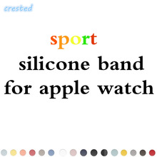 CRESTED Sport Silicone band strap For Apple Watch band 42 mm/38 Rubber watchband stainless steel Adapter for Iwatch 1 2 band