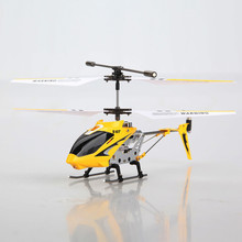 Original Syma 22cm S107 S107g mini metal 3.5ch helicopter with gyro rc helicopter drone best gift remote control toys(China)