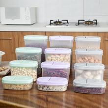 Kitchen Storage Organizer Grain Storage Container Rice Holder Box Cereal Bean Container Sealed Box F2-18L