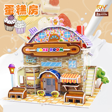 Paper 3 d puzzles Longan cake house building model high quality foam KT board