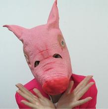 2016 hot selling manufacturer cute pink newest full head animal head lovely pig latex mask