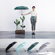 New Arrival Fresh Unique Folding Umbrella Special Sunny and Rainy Umbrella Sun Proof Solid Non-Automatic 190T Pongee 1 Piece