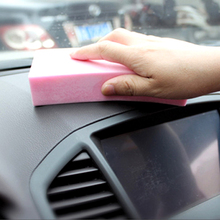 Car Washing Sponge Ultra Soft Auto Supplies PVA Absorbent Sponge Auto Care Car Cleaning Bar Accessories 17cm*7*3cm Washer