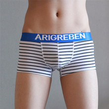 Fashion Men Plaid Underwear Boxer Short Pouch Underpant High Elasticity Breathable Antibacterial Underpants For Men #15(China)