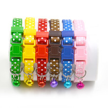 Hot Sale 6 Colors Safety pet collars Hot Cute Bell Collar Small Dog Collar Cat Collars Adjustable(China)