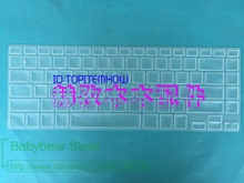 Clear US layout Keyboard Cover Silicone Skin for Samsung Q470 NP530U4B 700Z4A 535U4C 530U4C 535V4C 900X4C(China)