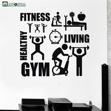 MARUOXUAN GYM Room Fitness Exercise Wall Stickers Engraved Creative Stickers Bedroom Living Room Decoration PVC Wallpaper