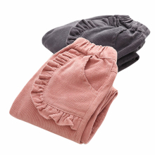 Harem Pants Kids 2017 Autumn Casual Frilly Pants For Kids Girl Pocket Waist Elastic Pocket Baby Pants Girls Clothes B0500(China)