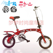 Small wheel mini folding bicycle , 12/16 Inch Folding Bikes ultra small Adult/Kid Folding Bicycles Portable Suspension(China)