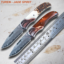 TUREN-Jade spirit 59HRC Handmade Damascus hunting pocket knife natural wild antler/particles rosewood handle(China)