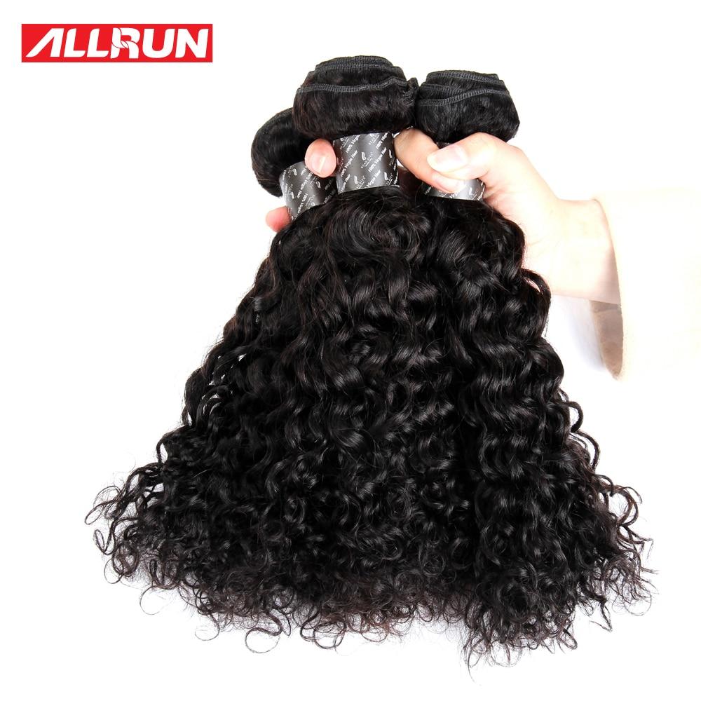 Brazilian Virgin Hair Water Wave 3 Bundles Brazilian Curly Virgin Hair Human Hair Weave Unprocessed Brazilian Hair Weave Bundles<br><br>Aliexpress