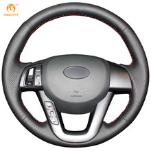 Mewant for Kia K5 2011 2012 2013 Kia Optima Black Micro Fiber Artificial Leather Car Steering Wheel Cover Accessories