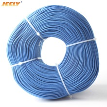 Free Shipping 2.8mm Marine Towing Rope UHMWPE Fiber Polyester Sleeve 50M WINCH ROPE(China)