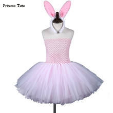 Pink White Easter Tutu Dress Tulle Girl Princess Bunny Costume Kids Baby Girl Rabbit Cosplay Dresses Lovely Birthday Party Tutus