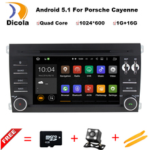 Quad Core 1.6G Andorid 7 Inch In Dash Car DVD Player For Porsche/Cayenne 2003-2010 With Canbus Wifi GPS Navigation Radio FM Map