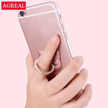 Buy 2 Pcs 360 Degree Finger Ring Mobile Phone Smartphone Stand Holder iPhone 7 Samsung HUAWEI Smart Phone IPAD MP3 Mount Stand for $1.03 in AliExpress store