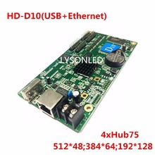 Huidu HD-D10 USB-disk +Ethernet Asynchronous Full Color LED Video Display Controller 4xHUB75 Ports Support 512x48 192*128pixels(China)