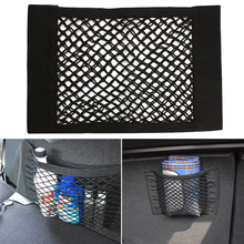 Car Bag Luggage Holder Universal Net Seat Storage Mesh Pocket Sticker Trunk Strong Magic Tape Car Accessories auto styling