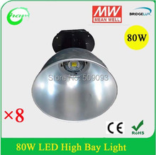 High Bay Light 80W ,Energy Saving, High Bay Lamp, Industrial LED 80W Bridgelux chip + Meanwell Driver, 5 years warranty