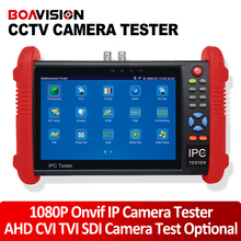 Onvif IP Camera CCTV Tester Build in Wifi AHD CVI TVI SDI Camera Test Optional / Customized IPC/ PTZ Coaxial Control etc