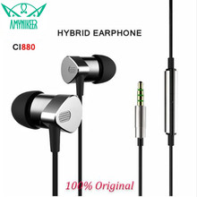 E-MI CI880 hybrid earphones metal manufacturing shocking sound quality HIFI copper wires Headset More than hybrid PRO(China)