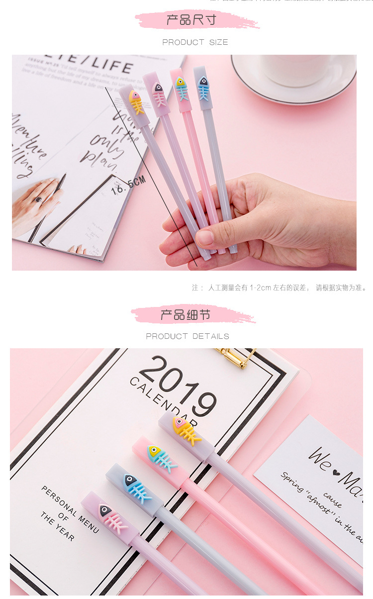 fish bones Pen 1pcs 0.5mm gel pen New Strange  cute Pens Stationery Gift Kawaii Office School Supplies
