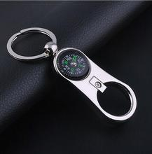 New 2017 Exquisite gift the rudder compa Keychain Model outdoor key Bottle Ppener