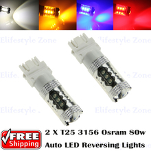 2 x 80W 3156 T25 Super White Yellow Blue Red Car LED Bulbs Auto LED Turn Light Reversing Light Bulbs(China)