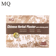 MQ 20pcs/4boxes Chinese medical plaster pain relieving patch For Arthritis Analgesic Neck Shoulder Back Pain Relieve Health Care(China)