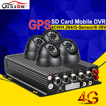 CCTV security 4ch car dvr kits support 4g real time remote monitorng mobile dvr with gps sd card mdvr+4pcs indoor cameras