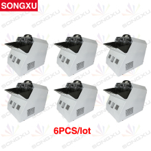 SONGXU 6pcs/lot High Quality 200W Big Bubble Machine Remote Control Blower Bubble for Christmas Party Wedding Stage/SX-BM200