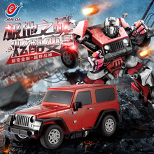 Deformation robot remote control suv,Toy car model,Electric remote control cars,Children's toy car,Gifts for children.