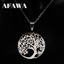 2017 Stainless Steel Tree of Life Necklaces Tree Bohemian Necklace & pendants Jewellery For Women or Men Gift collane donna N309(China)