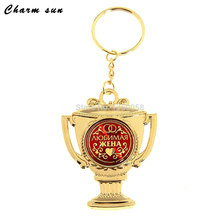 "NEW arrival.Wholesale high quality  football trophy keychain. Charismatic ""cup"" beloved wife souvenir.Alloy key holder."