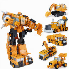 5 in 1 Deformation Transformation Engineering Vehicle Robots Toy for Children Car Model