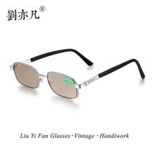 Parent Gift 100% brand new Fashion Unisex Brown Office Outdoor Working Reading Glasses Sunglasses Spectacles