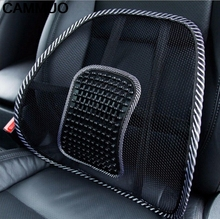 CAMMUO Black Mesh Back Brace Lumbar Support Massage Cushion for Office Home Car Seat Chair Ventilate Pad