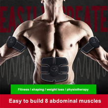 Multi-Function EMS abdominal exerciser Device Hous abdominal muscles intensive training Electric Weight Loss Slimming Massager
