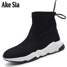 Ake Sia TOP Occidental Elegant Slim Sexy Stretch Thin Leg Slip-On Lady Women Winter Bottine Flat Joggings Botas Shoes Boots F288(China)