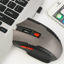 W529 2000DPI  Wireless Game Mouse Super Light Game Mouse Mice For Windows XP for Vista for Windows 7 and for Mac OS