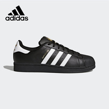 adidas superstar zwart intersport