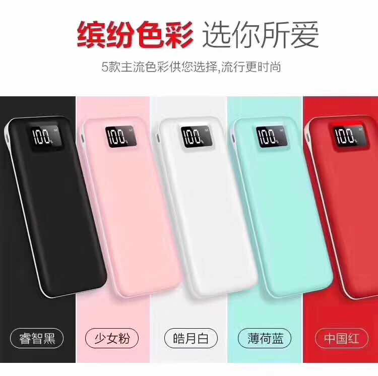 20000mAh colorful External Battery With LED Dual USB Li-Polymer Battery Charger Portable Mobile Power Bank for iphone8 7