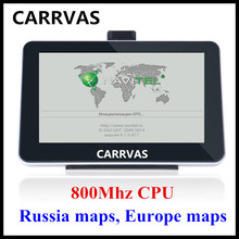 5'' car GPS navigation with FM transmitter 800Mhz CPU 128M DDR built-in 4GB with 2016 Europe maps or Russia Navitel 9.1 maps