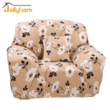 Fashion Home Textile Elastic Flexible 1/2/3/4 Seats Slipcover Living Room Couch Covers Anti-dirty Sofa Cover 16 Colors